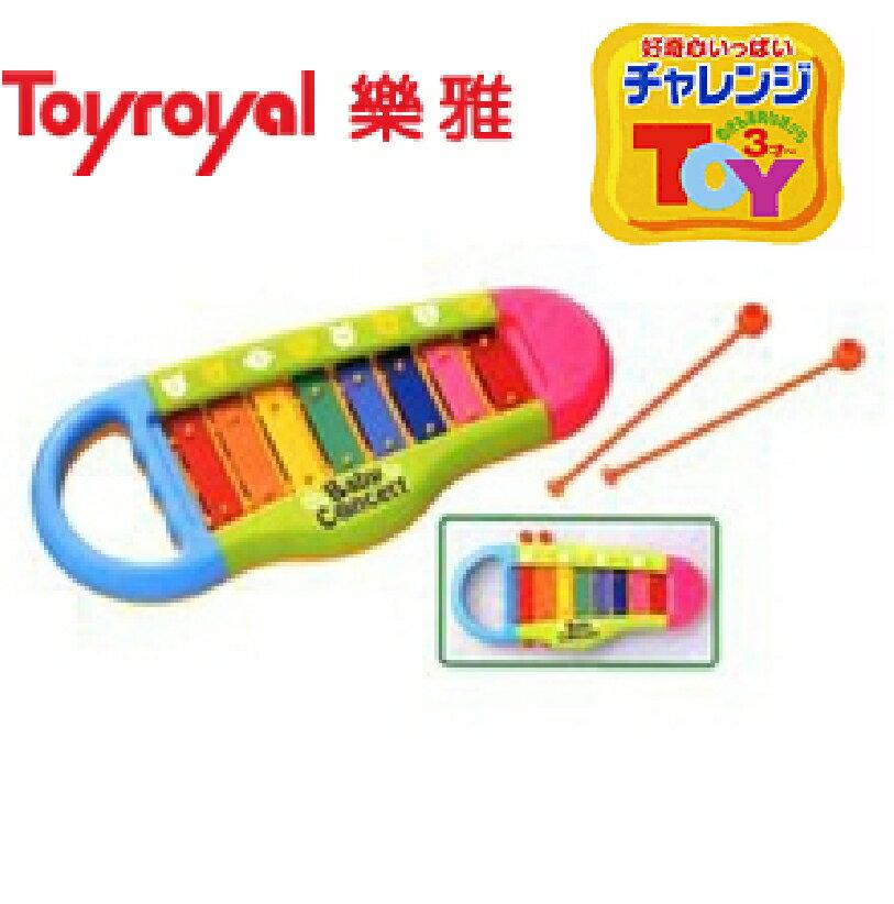*babygo*Toyroyal 樂雅-鐵琴