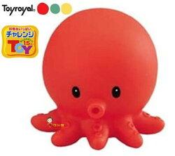 *babygo*樂雅Toyroyal 軟膠小章魚洗澡玩具