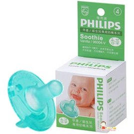 *babygo*寶寶好物 PHILIPS 3個月專用安撫奶嘴(香草味 )【4號】公司貨