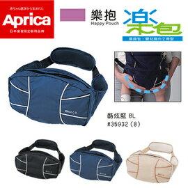 <br/><br/>  *babygo*Aprica 樂抱雙功能 2 in 1肩揹包/揹巾【酷炫藍】<br/><br/>