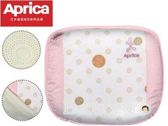 *babygo*Aprica 透氣舒壓嬰幼兒乳膠護頭枕【甜蜜粉】