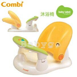 *babygo*康貝Combi 優質育兒沐浴椅