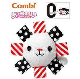 *babygo*Combi 小獅王手搖鈴吊飾玩具