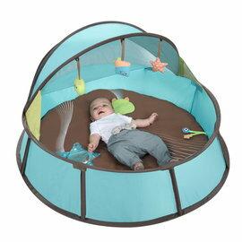 *babygo*Babymoov Babyni 超方便摺疊遊戲床