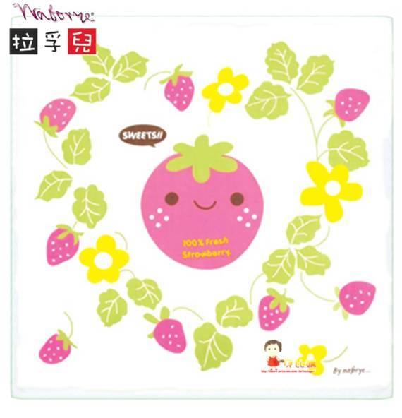 *babygo*拉孚兒純棉四層紗布方型浴巾【草莓】