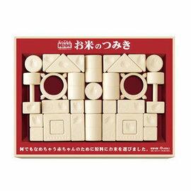 *babygo*People 米的積木組合(米製玩具)KM-001