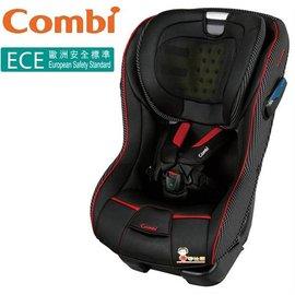 *babygo*Combi 康貝 News Prim Long EG 汽車安全座椅【羅馬黑】14598C 加贈品牌汽座保護墊-黑