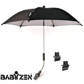*babygo*法國BABYZEN ZEN嬰兒手推車陽傘【黑色】