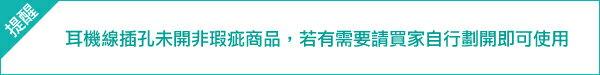 ☆BOY-2☆【NQ98719】情侶 韓流素面配色功能風衣外套 4