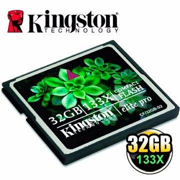 【新風尚潮流】金士頓 32G 32GB 133X CF 記憶卡 CF/32GB-S2