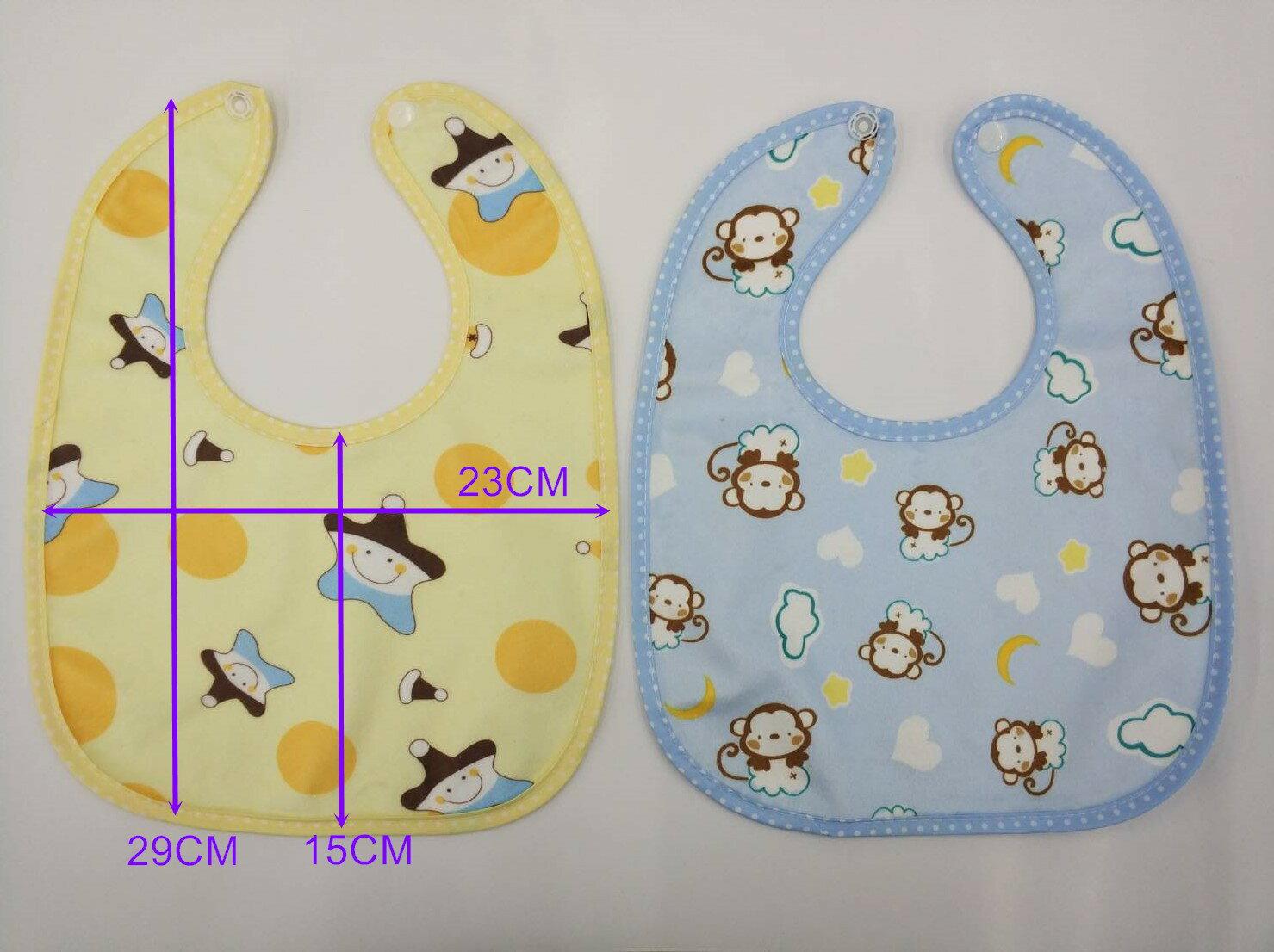 嬰兒圍兜 口水巾 純棉防水設計 可挑顏色 圖案隨機出貨 按扣式純棉口水巾 買越多越便宜 布料超好 便宜又實用