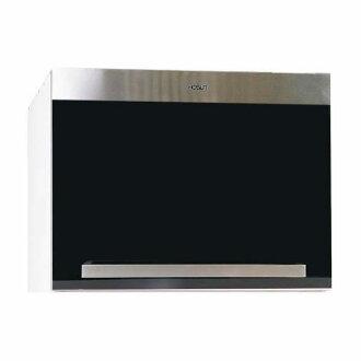 豪山 上掀門收納櫃 PMOD-620