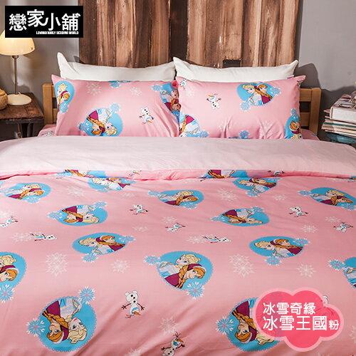 床包 / 單人【FROZEN冰雪王國-粉】含一件枕套,迪士尼系列,冰雪奇緣,磨毛多工法處理,SGS認證,戀家小舖台灣製ABF101