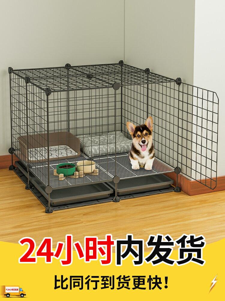 狗籠子中小型犬室內帶廁所分離泰迪柯基折疊狗窩寵物狗狗圍欄柵欄