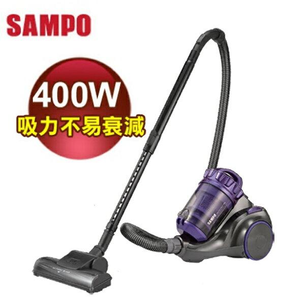 『SAMPO』☆聲寶 免紙袋吸力不減 吸塵器 EC-HA40CYP *免運費*