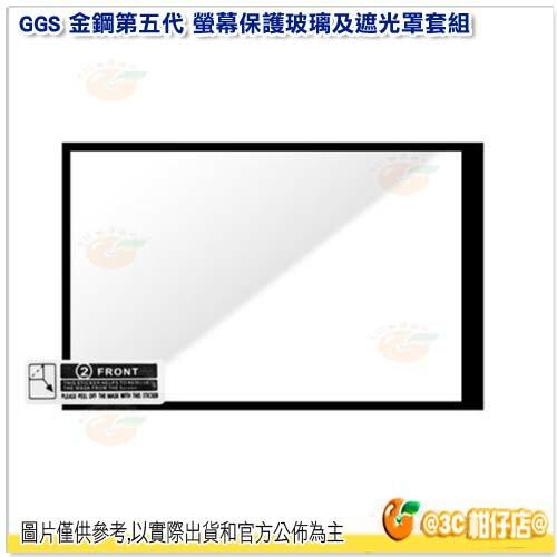 送拭鏡紙 GGS 金鋼第五代 SP5 Kit 螢幕保護玻璃及遮光罩套組 公司貨 Nikon D850 適用 2