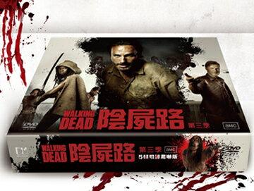 陰屍路第三季 DVD