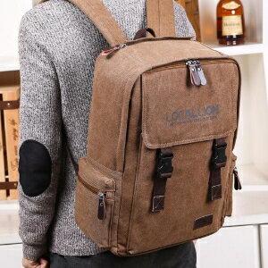美麗大街【LF1323】休閒帆布包雙肩包運動背包學生書包