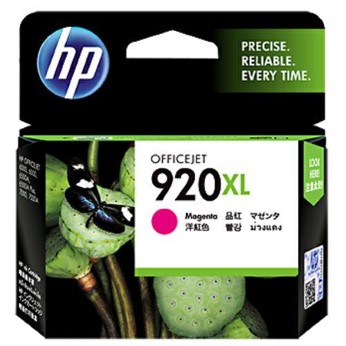 【HP 墨水匣】 CD973AA/NO.920XL 紅色大容量原廠墨水匣