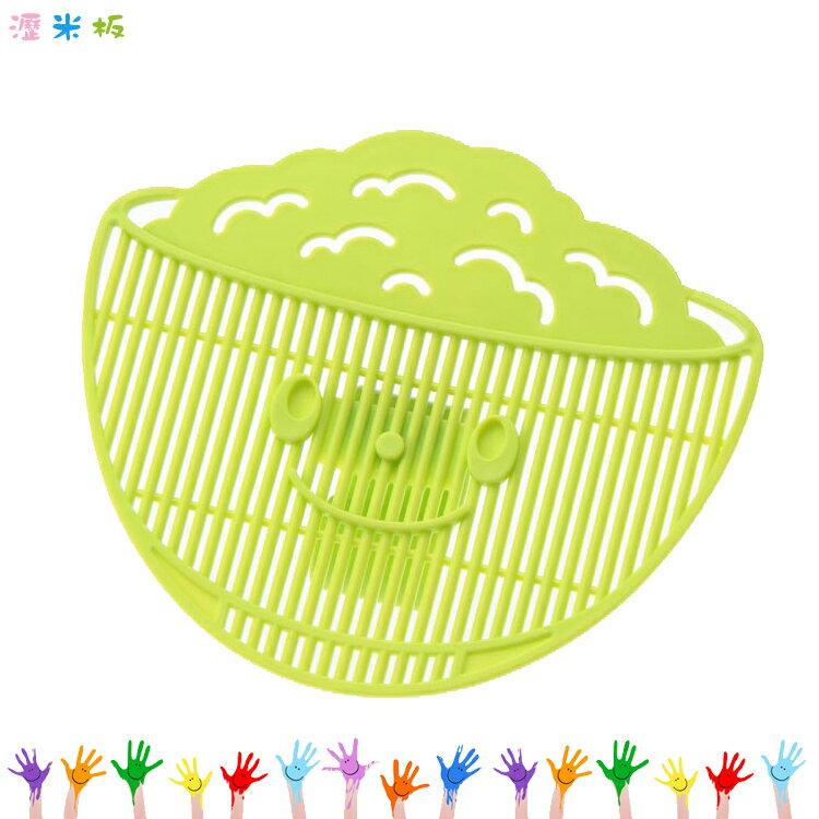 Akebono 製 瀝米板 綠色 洗米器 廚房洗米 瀝水器 洗綠豆 紅豆 洗蔬菜  547