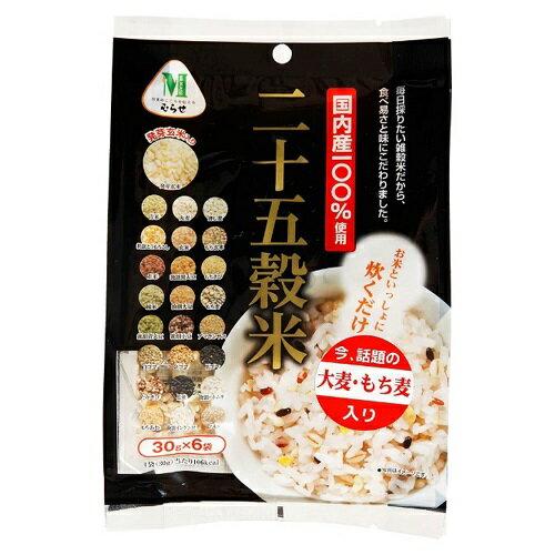 [Murase]霖沃食集 二十五穀米(新貨到!!!有效日期:2019.02.22)
