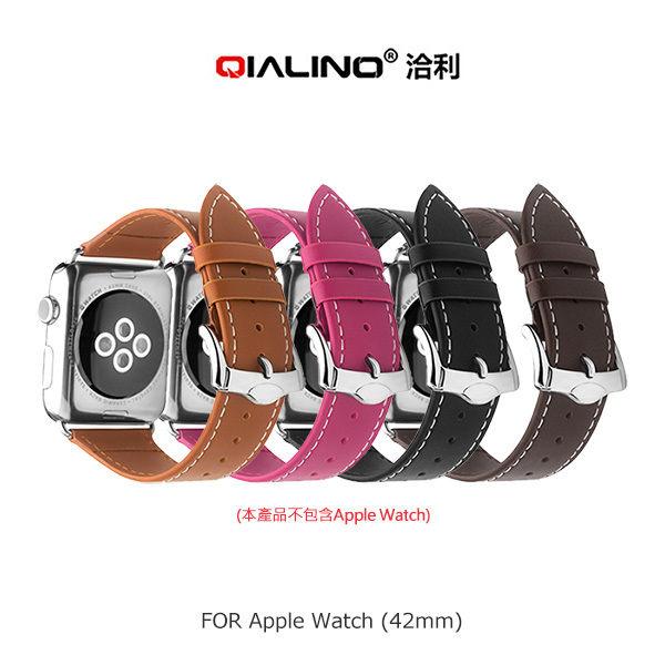 【愛瘋潮】99免運QIALINOAppleWatch(42mm)經典二代真皮錶帶真皮錶帶預購