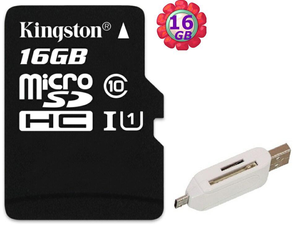 【附T05 OTG 讀卡機 】KINGSTON 16GB 16G 金士頓【80MB/s】microSDHC microSD SDHC micro SD UHS-I U1 TF C10 Class10 ..