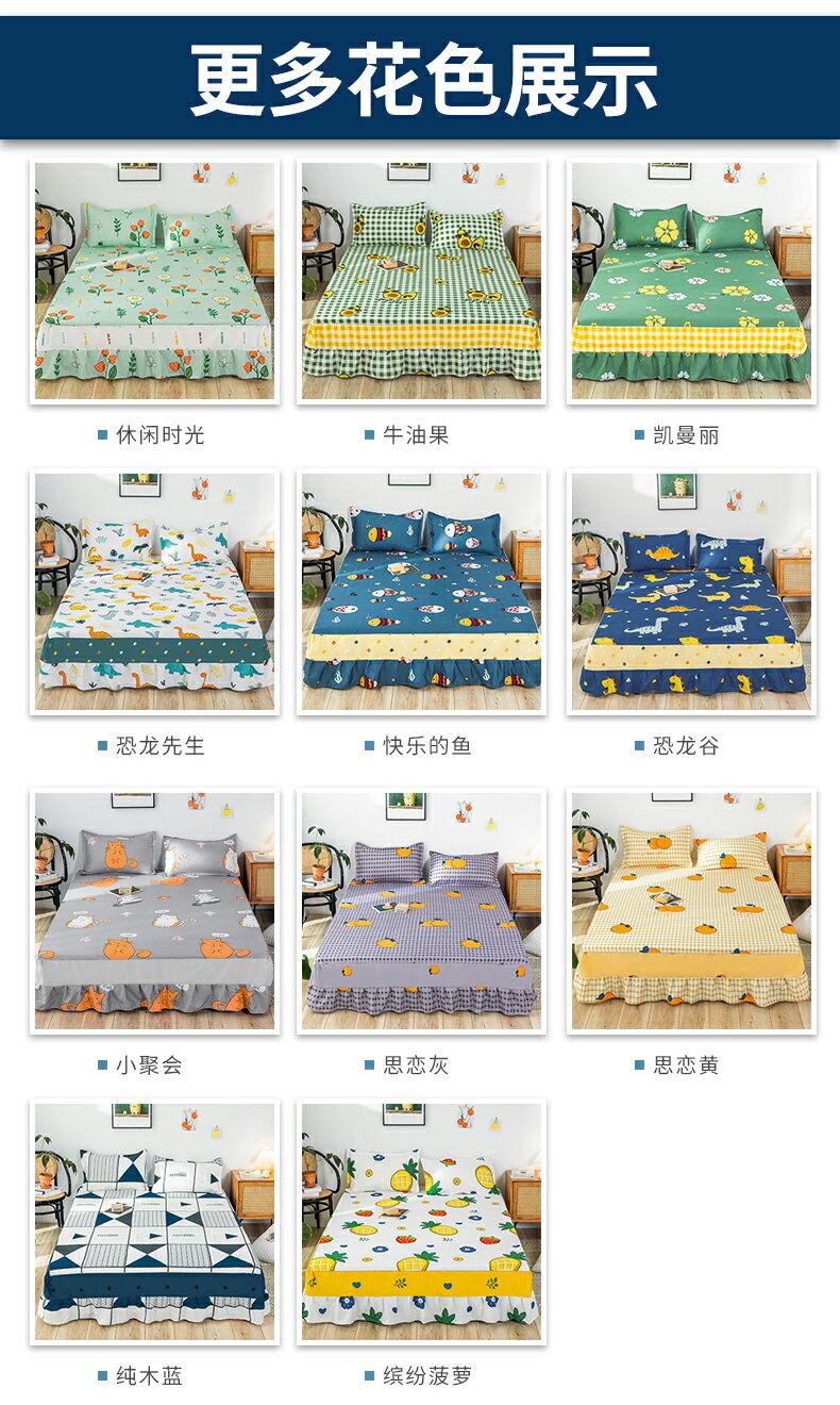 75折特賣!床罩 床罩床裙式床套單件防塵保護套1.5米1.8m床單床墊床笠防滑【全館免運 限時鉅惠】