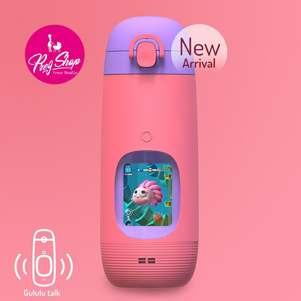 Gululu水精靈 Talk版兒童智能水壺-珊瑚粉 / pregshop孕味小舖 0