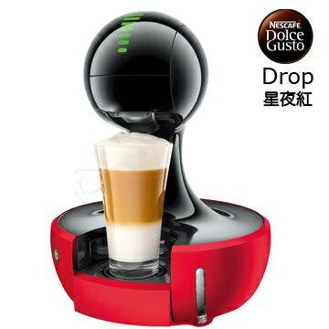 ★公司貨 雀巢咖啡 DOLCE GUSTO 智慧觸控膠囊咖啡機 Drop (型號:9774) -星夜紅 迷霧銀 2色