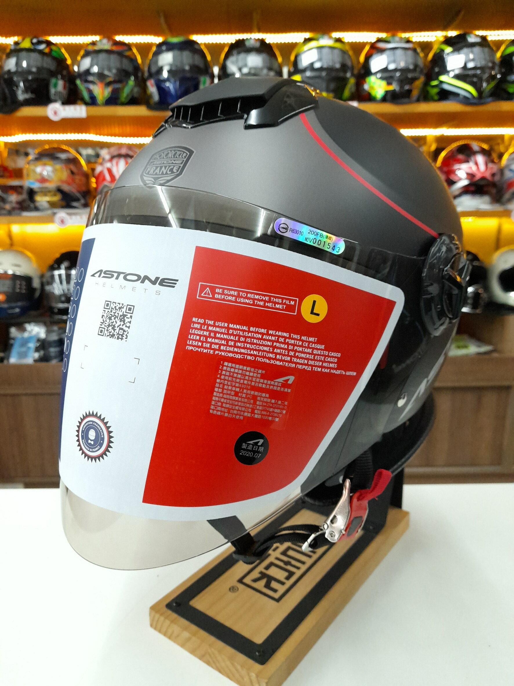 任我行騎士部品 ASTONE CJ500 LL10 消光黑紅 3/4 半罩 都會帽 排扣 輕便