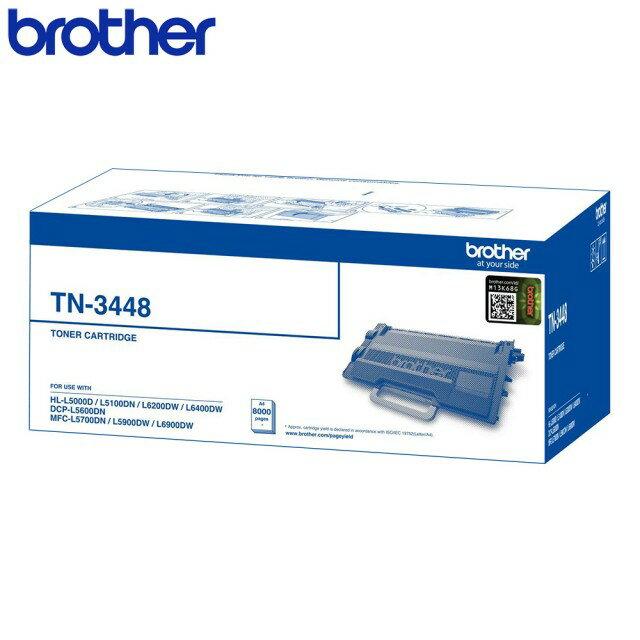 Brother TN-3448 原廠高容量雷射碳粉匣 適用L5100DN/L5700DN/L6400DW/L6900DW▲最高點數回饋23倍送▲