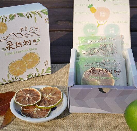 果然初色-天然果乾-檸檬片任三盒400元