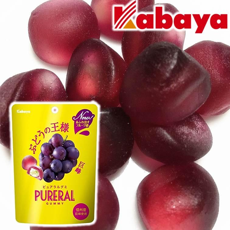 【Kabaya卡巴】PURERAL信州巨峰葡萄果實感雙層軟糖 50g ??????? 巨峰 日本零食