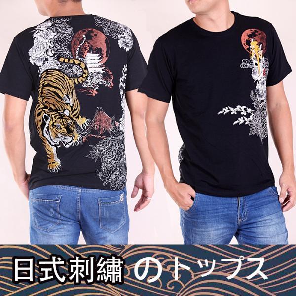 【CS衣舖】日式風格立體刺繡高質感涼爽圓領T恤6961