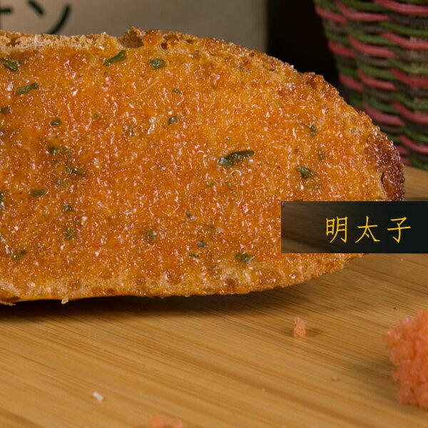 明太子?法式麵包?滿滿的日本風魚子配上岩鹽、蔥末、麥芽、法國麵粉、紅椒粉,獨特豐富的口感