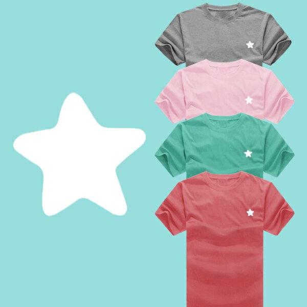 T恤 情侶裝 客製化 MIT 製純棉短T 班服◆ 出貨◆ 配對情侶裝.左胸小星【YC105】可單買.艾咪E舖