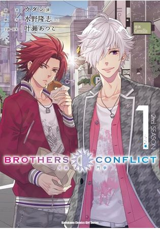 BROTHERS CONFLICT 2nd SEASON 1