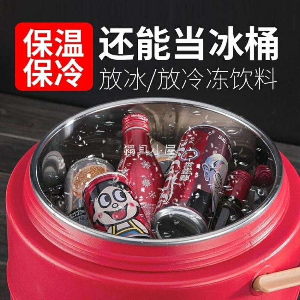 奶茶桶/冰桶 大容量奶茶桶保溫桶商用豆漿桶冷熱保溫茶水桶咖啡果汁開水涼茶桶【全館82折】