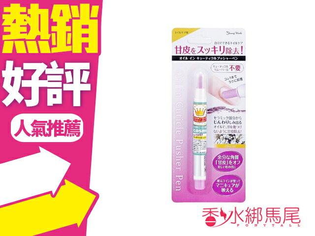 日本Lucky 除甘皮保濕棒 (角質去除亮潔筆AOP-480)◐香水綁馬尾◐