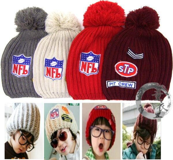 童衣圓【R024】R24大毛球毛線帽保暖球球貼布毛球帽毛線帽親子帽秋冬百搭新款