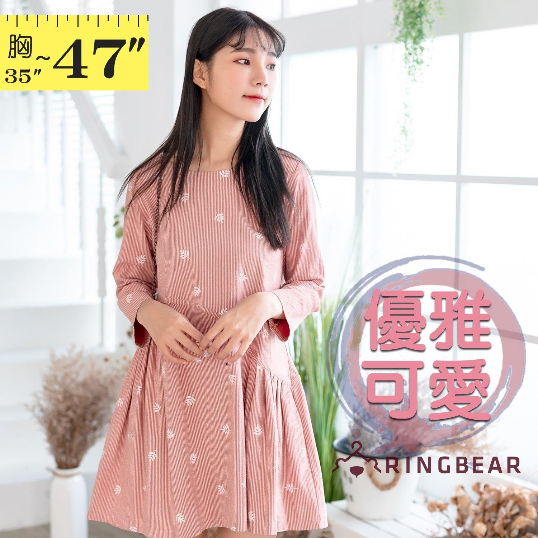 長版上衣--氣質條紋葉子拼接百褶壓紋寬鬆修身圓領長袖上衣(粉.藍L-3L)-X335眼圈熊中大尺碼 1