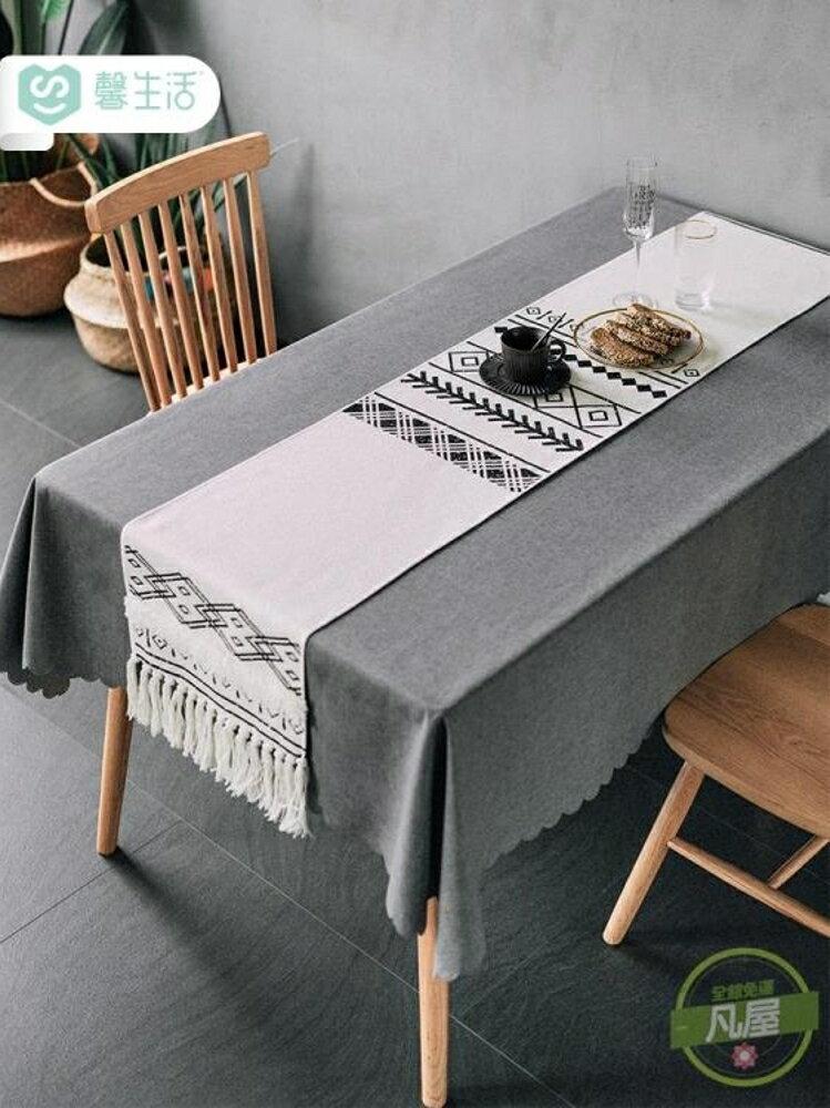 桌旗 餐桌桌旗北歐輕奢現代簡約ins茶幾裝飾布鞋柜電視柜桌布長條流蘇-快速出貨