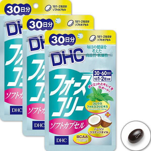 現貨!日本DHC修修素+椰子油 20/30日-4slim燃燒系夜遲新谷酵素MINAMI