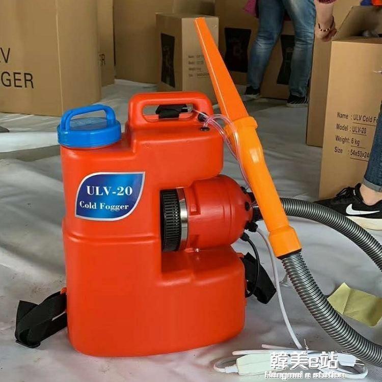 110V現貨 ULV電動超微霧化機電動消毒機有認證220V歐插美插英插霧化機【免運】