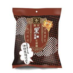 森永黑糖黑芝麻牛奶糖經濟包180g【愛買】