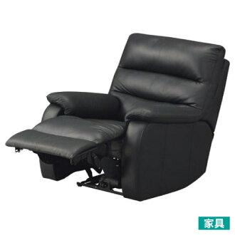 ◎全皮1人用頂級電動可躺沙發 BELIEVER2 BK