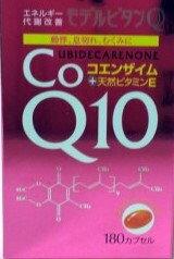 日本商品代購-光伸免稅保健食品Q10(粉色板)
