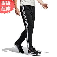 ★現貨在庫★ Adidas ESSENTIALS 3-STRIPES 男裝 長褲 慢跑 刷毛 黑 【運動世界】 BK7422-運動世界-潮流男裝