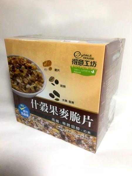 得意工坊 什穀果麥脆片(小盒) 25gx12包/盒